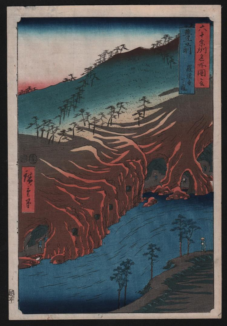 Original Japanese Woodblock Print by Hiroshige: - 60 Odd Provinces