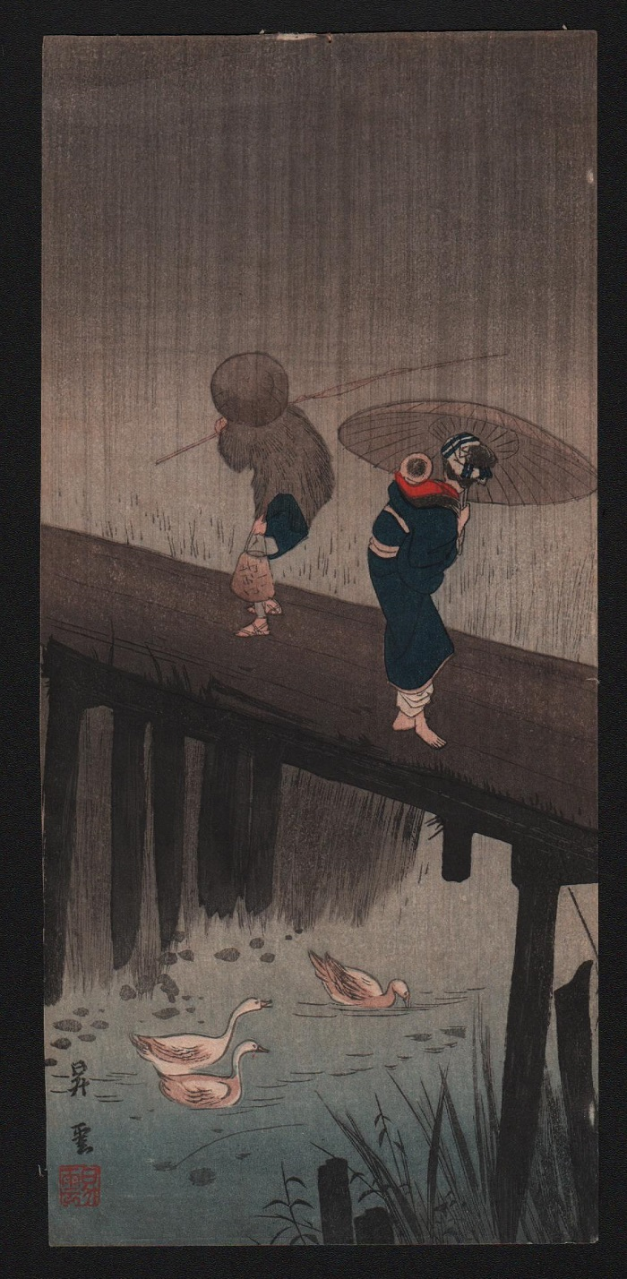 Original Japanese Woodblock Print by Unread shin hanga school