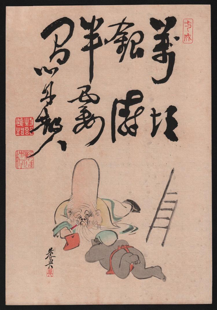 Original Japanese woodblock print by Shibata Zeshin