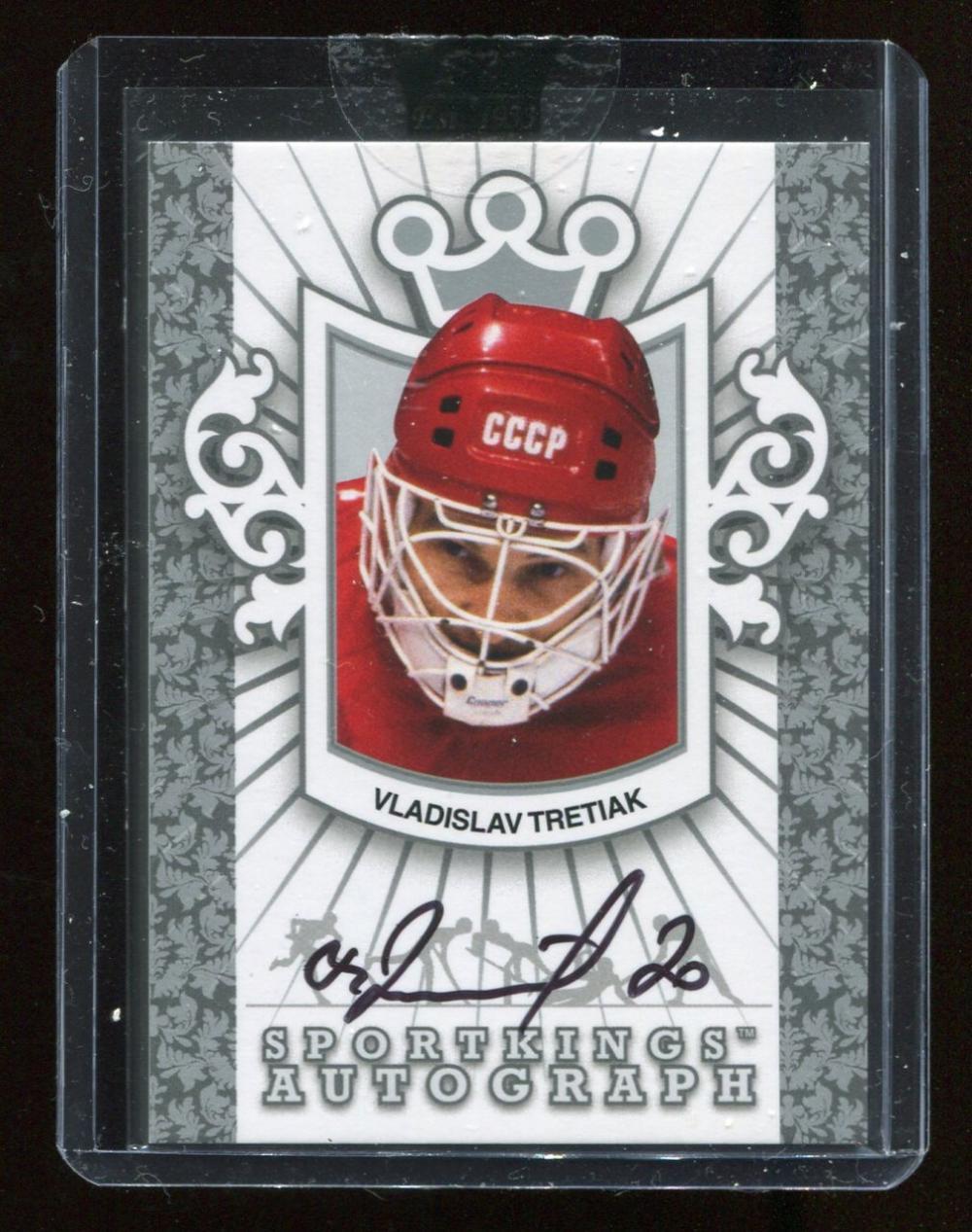 2009 SportKings Vladislav Tretiak Autograph Card A-VT1