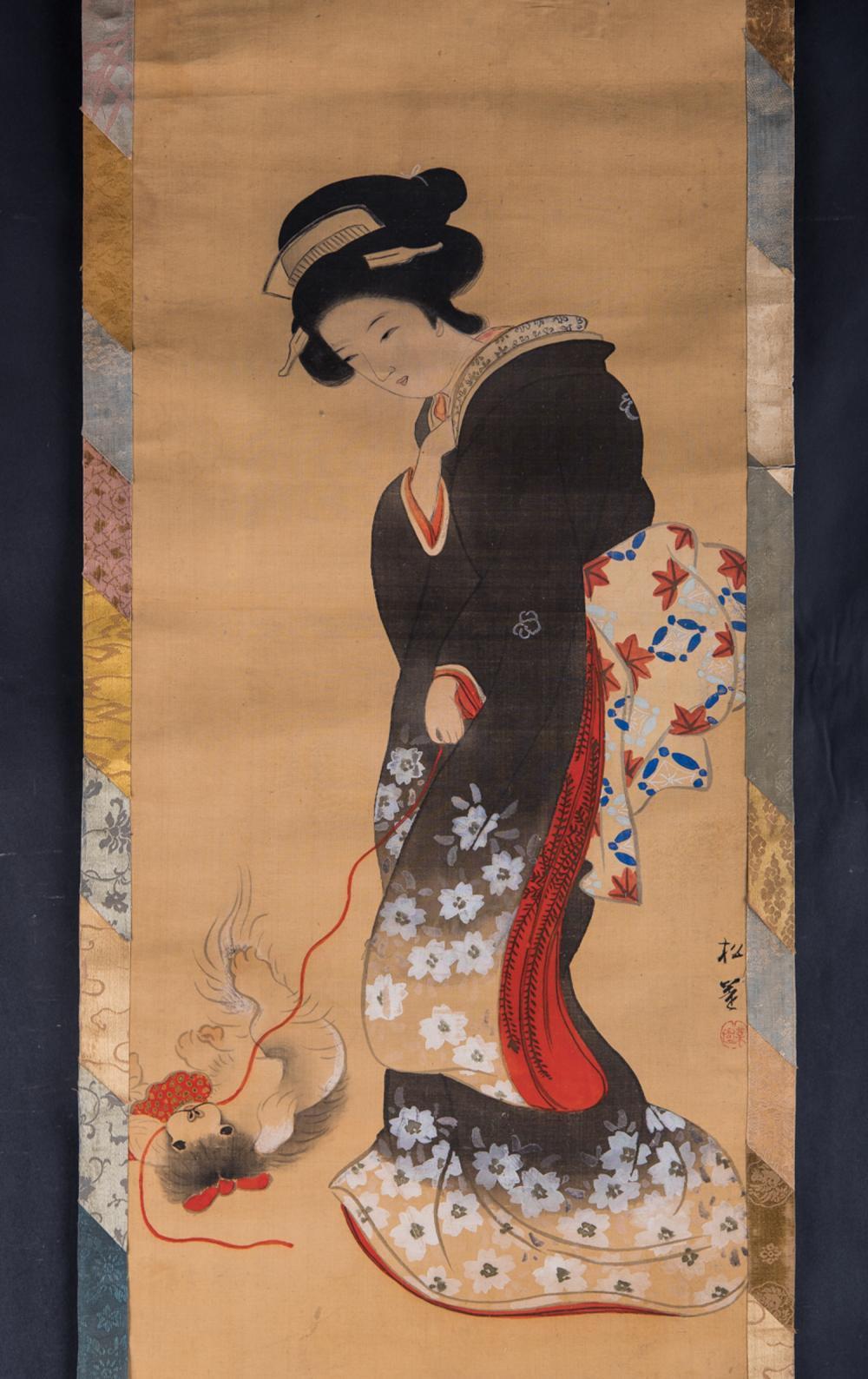 japanese watercolour lady