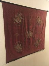 Vintage Burmese Wall Hanging