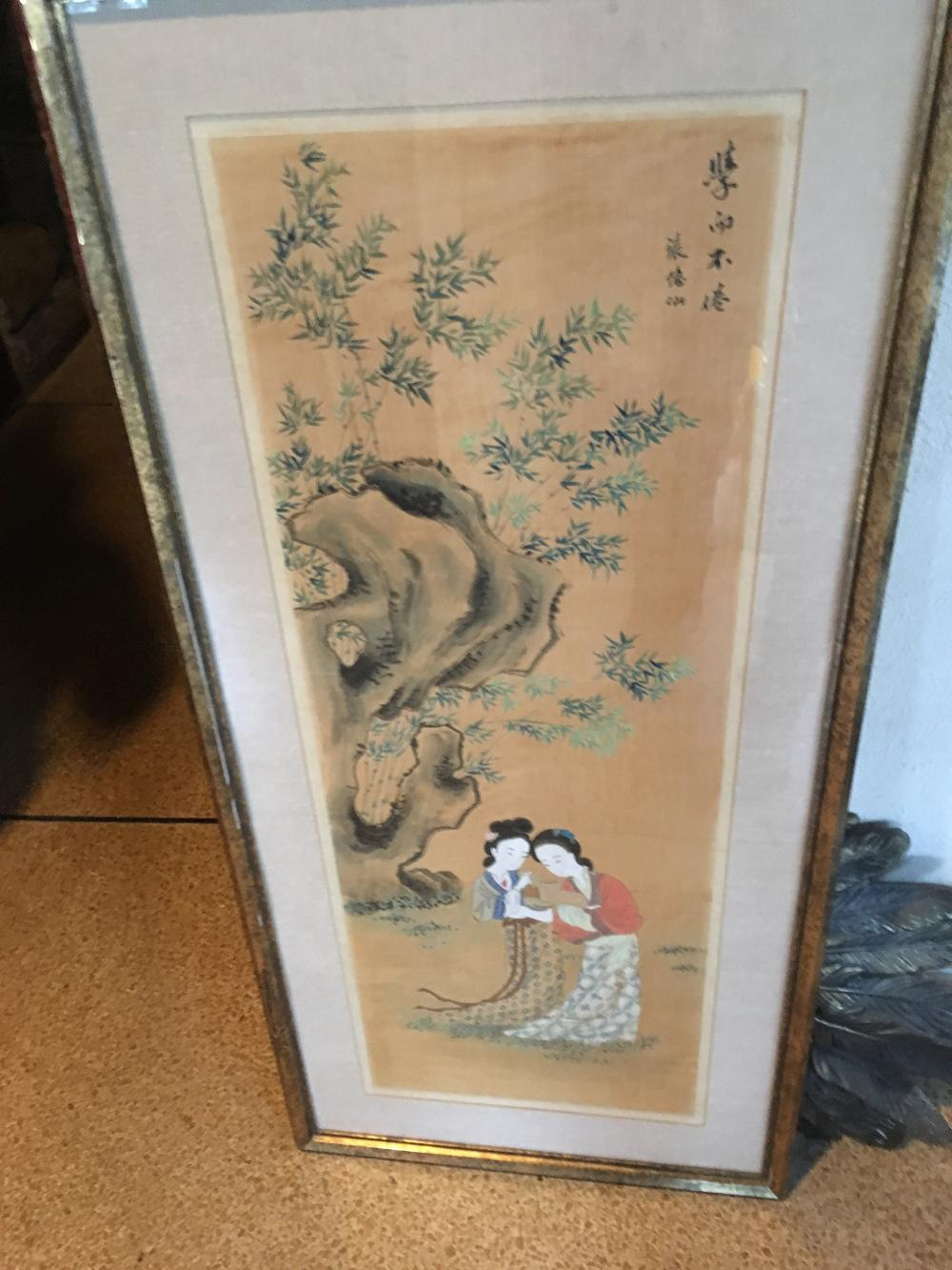 Lot 116: Japanese Watercolor on Silk