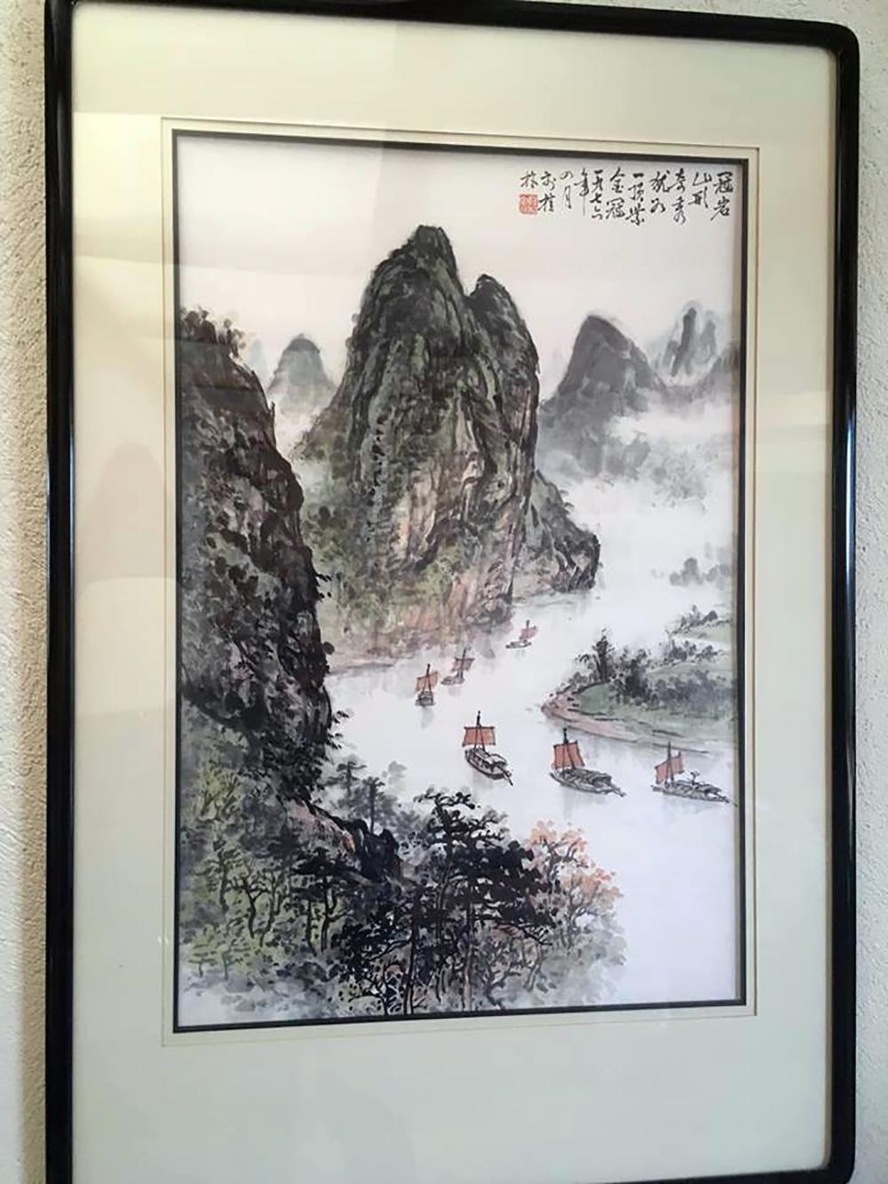 Lot 119: Oriental Watercolor on Silk