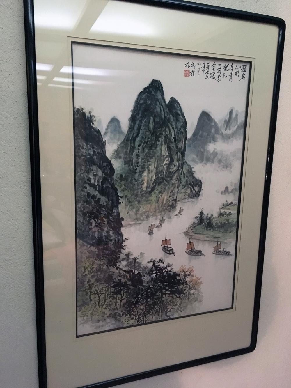 Oriental Watercolor on Silk