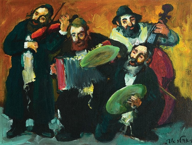 Ed Adler 1917 - 1984 Klezmer Players