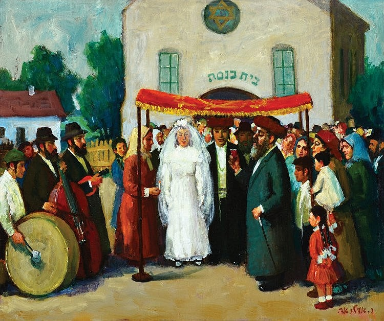 Ed Adler 1917 - 1984 Jewish Wedding