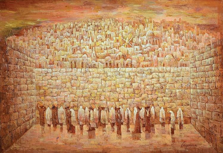 Marina Grigoryan Worshippers at the Western Wall