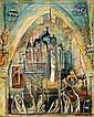 Menachem Shemi 1897-1951, Menahem Shemi, Click for value