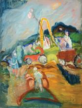 Mordechai Levanon 1901 - 1968