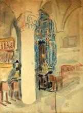 Nachum Gutman 1898 - 1980