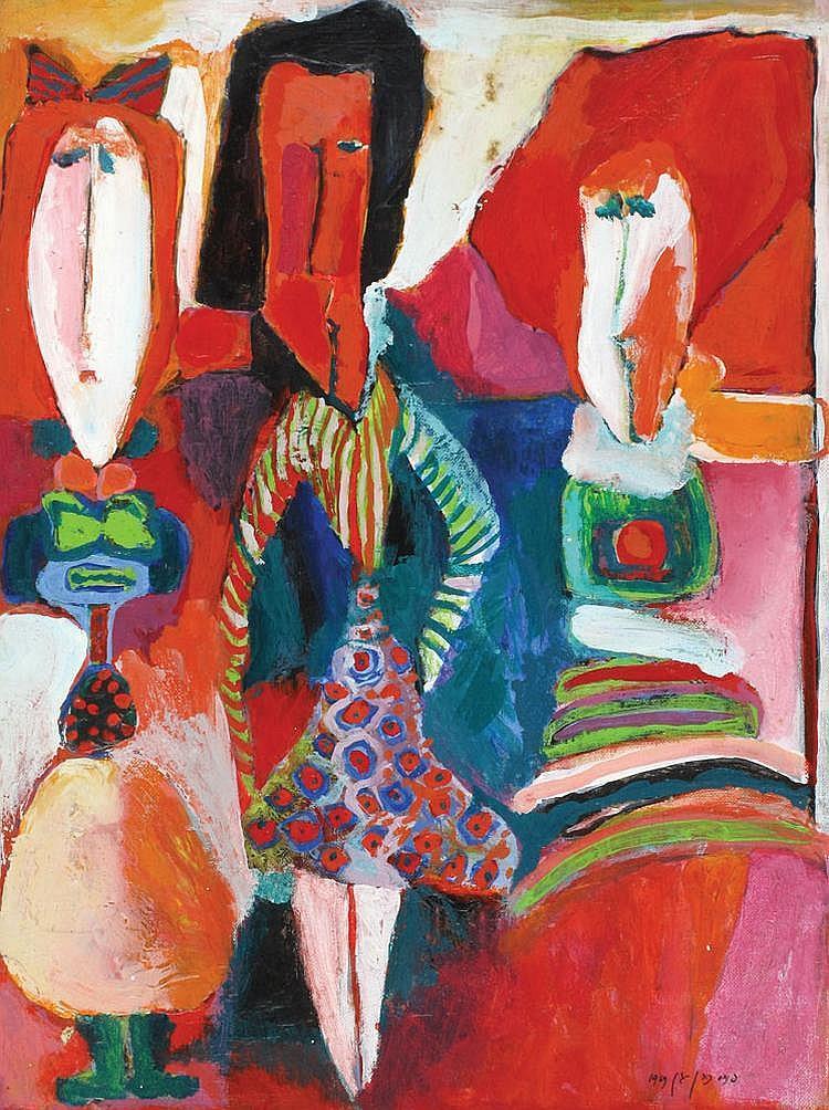 Pinhas Cohen Gan b. 1942 Dancers