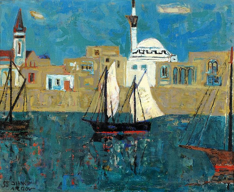 Michael Argov 1920 - 1982:  Ships at Port