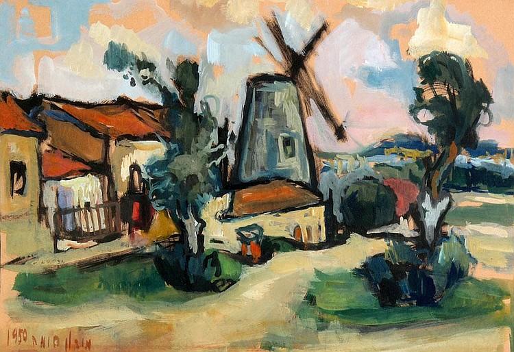 Miron Sima 1902 - 1999:  Jerusalem