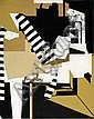 Haim Kiewe 1912 - 1983:  Urban Impressions, Haim Kiewe, Click for value