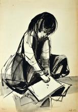 Ruth Schloss 1922 - 2013