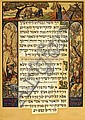 Zeev Raban 1890 - 1970 Sacrifice of Isaac, Zeev Raban, Click for value