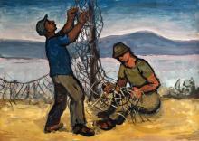 Mordechai Arieli 1909 - 1993