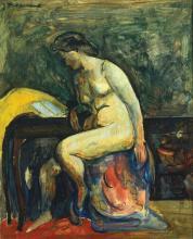 Joseph Pressmane 1904 - 1967