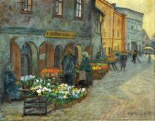 Lojza Budik 1888 - 1945