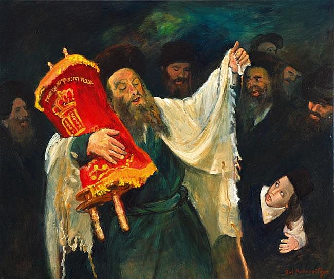 Zvi Malnovitzer b. 1945 Dancing with the Torah Oil