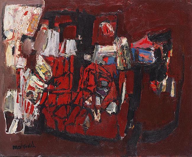 Zvi Mairovich 1911 - 1975 Mitzpe Ramon Landscape
