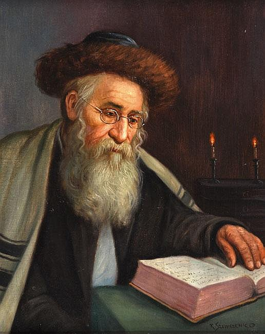 Konstantin Szewczenko 1915 - 1991 Rabbi Studying