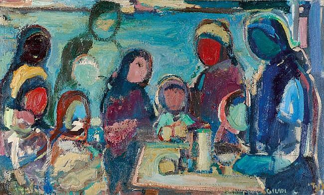 Aharon Giladi 1907 - 1993