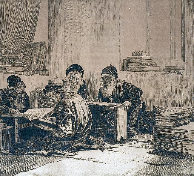 Ephraim Moshe Lilien 1874 - 1925