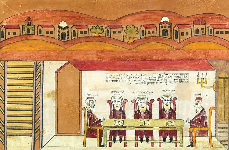 Shalom Moskovitz- Zeegermacher 1895 - 1980 - A Story About Rabbi Eliezer