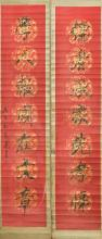 Chinese Antique Couplets