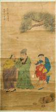Chinese Antique Panting