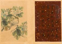 Chinese Antique Painting Book