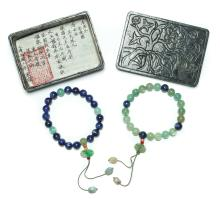 Group Chinese Antique Aquamarine and Jem Stone Prayer Beads, 19th Century