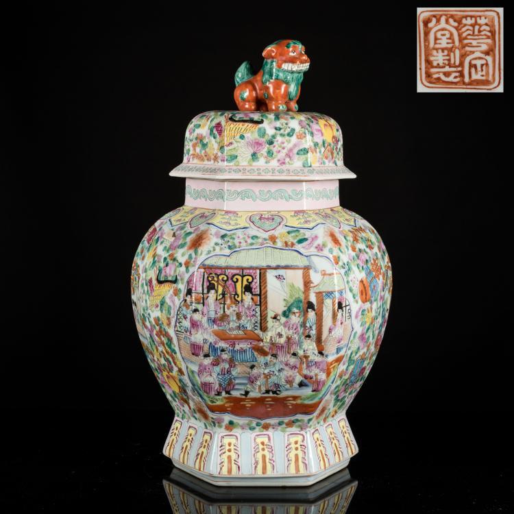 19th Antique Famille Rose Porcelain Jar