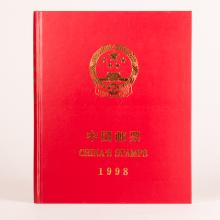 Chinese Stamps Album, 1998