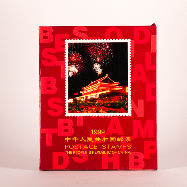 Chinese Stamps Album. 1999