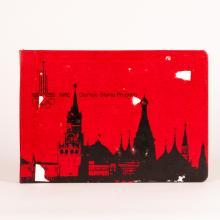 Stamp Album: 1980 Mosco Olympics Stamps (2)
