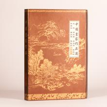 Chinese Stamps Album