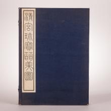 Set of Chinese Antique Books