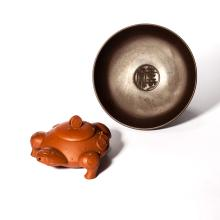 Chinese Antique Yixing Clay Tea Set