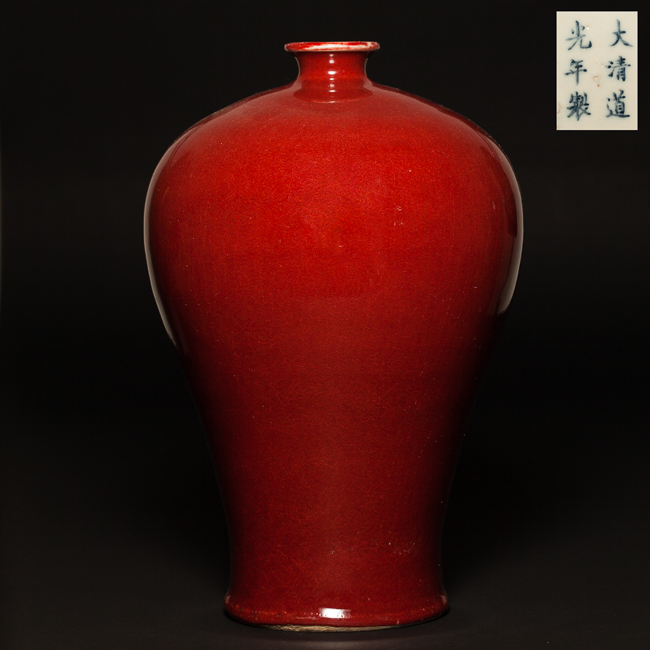 Chinese Antique Red Glazed Porcelain Vase, Meiping