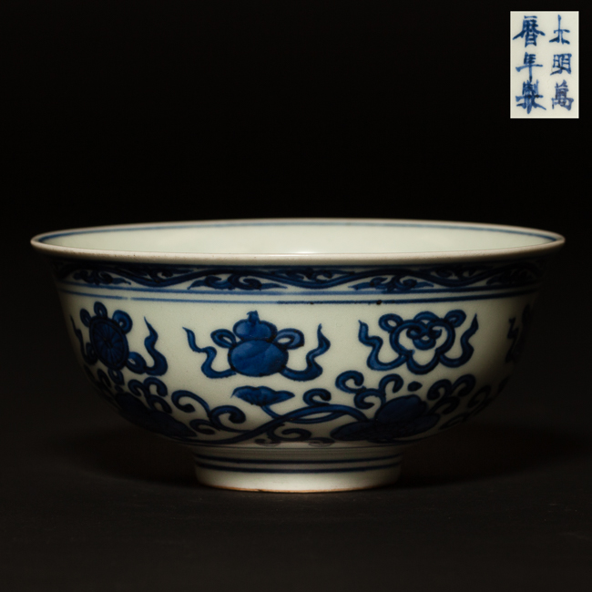 Chinese Antique Blue&White Porcelain Bowl