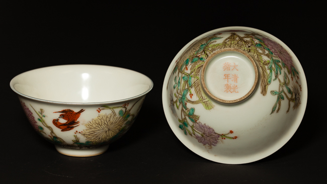 Pair 19th Chinese Antique Rose Famille Porcelain Bowls