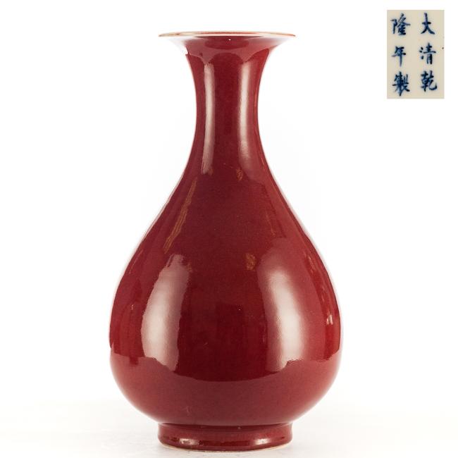 Chinese Antique Red Lang-Kiln Ware Porcelain Vase