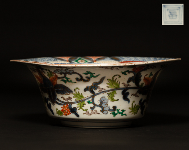 19th Japanese Imari Wash Bowl
