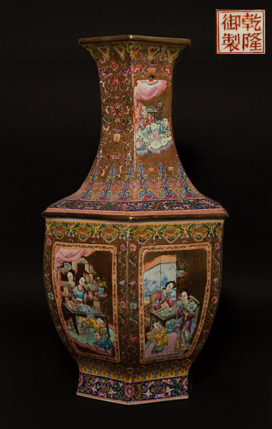 19th Chinese Antique Rose Famille Porcelain Vase