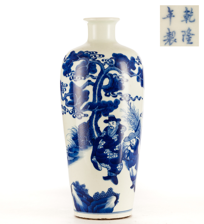 Chinese Antique Blue&White Porcelain Vase