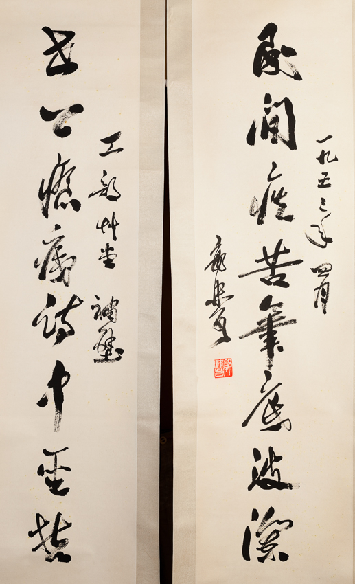 Chinese Antique Couplet