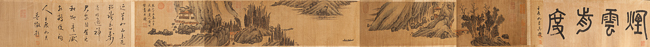 Chinese Antique Painting by Wu Hui Signed
